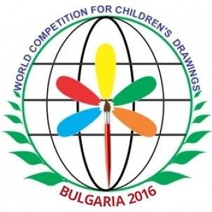 Световен Конкурс за Детска рисунка България 2016