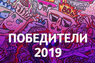 Известни са победителите от Световния конкурс за детска рисунка България 2019